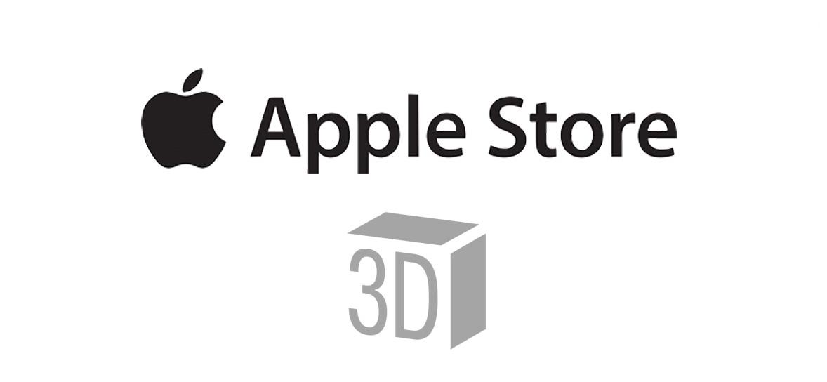Κατάλογος & 3D για συσκευές iOS